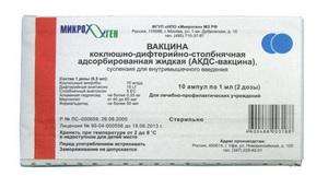 коклюшно-дифтерийно-столбнячная вакцина