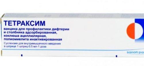 прививка «Тетраксим» фото