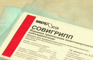вакцина от гриппа «Совигрипп»