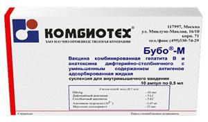 вакцина против дифтерии, столбняка и гепатита B