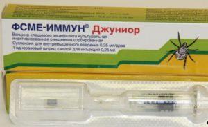 вакцина «ФСМЕ-Иммун Джуниор»