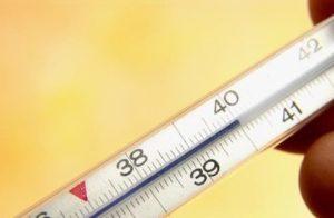 на градуснике высокая температура