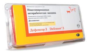 вакцина «Дефенсор 3»