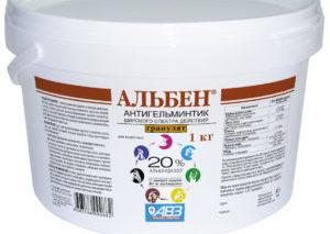 антигельминтик «Альбен»