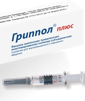 «Гриппол Плюс» вакцина