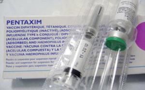 вакцина «Пентаксим»