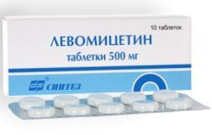 пачка таблеток «Левомицетин»