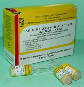 Жёлтая лихорадка