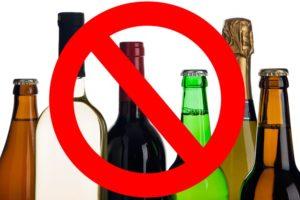 бутылки с алкоголем и знак «стоп»