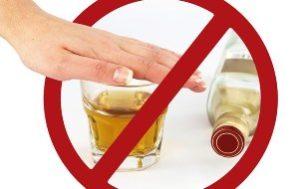 алкоголь и знак stop