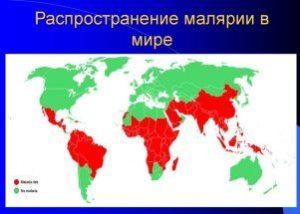 страны, где распространена малярия