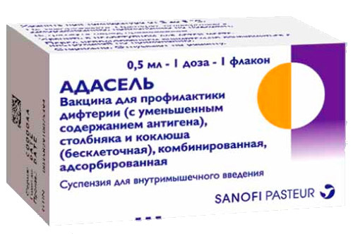 вакцина «Адасель»
