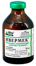 препарат «Ивермек»