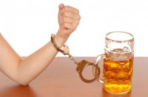 Снятие тяги к спиртному