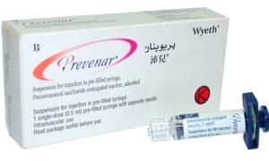 прививка «Превенар»