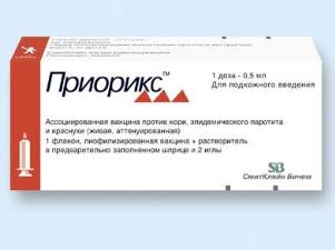 Инструкция вакцина от паротита