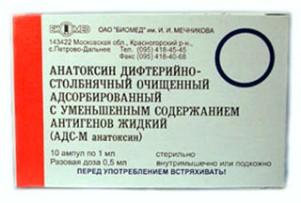 вакцина АДС - М фото
