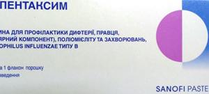 Прививка АКДС: описание, инструкция, подготовка, реакция, аналоги