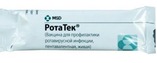прививка ротатек инструкция