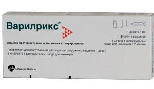 аналоги вакцины «Окавакс»