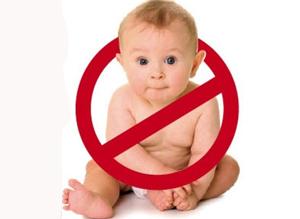 кому нельзя делать прививку «Бубо-М»