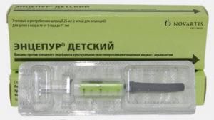 вакцина «Энцепур детский»