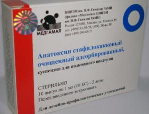 стафилококковый анатоксин суспензии