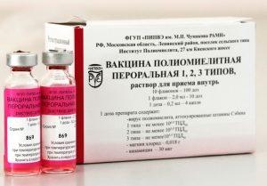 пачка и ампулы вакцины полиомиелитной пероральной