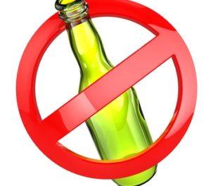 знак «стоп алкоголь» рисунок