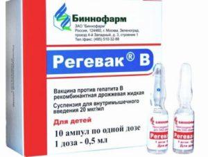 вакцина «Регевак B»