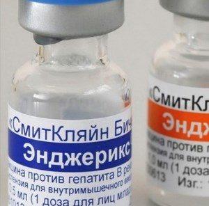 вакцина «Энджерикс B»