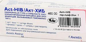 Вакцины от гемофильной инфекции купить в ммк формед.