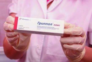 вакцина «Гриппол плюс» в руках доктора