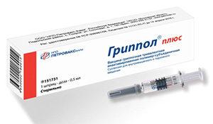 пачка с вакциной «Гриппол плюс» и шприц