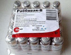 упаковка вакцин «Раббивак-B»
