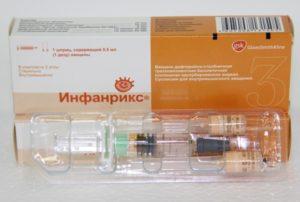 вакцина «Инфанрикс»