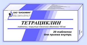 пачка лекарства «Тетрациклин»