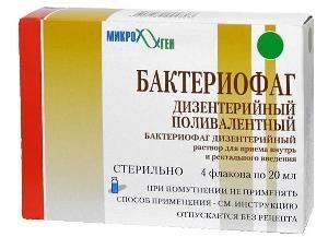пачка «Бактериофаг дизентерийный поливалентный»