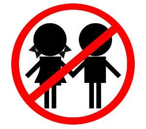 знак stop дети