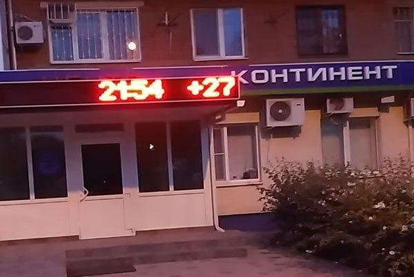 sosut-s-podruzhkoy