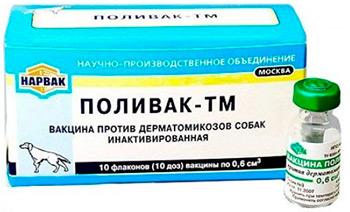 вакцина Поливак-ТМ